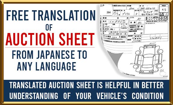 Pakistan free auction sheet translation