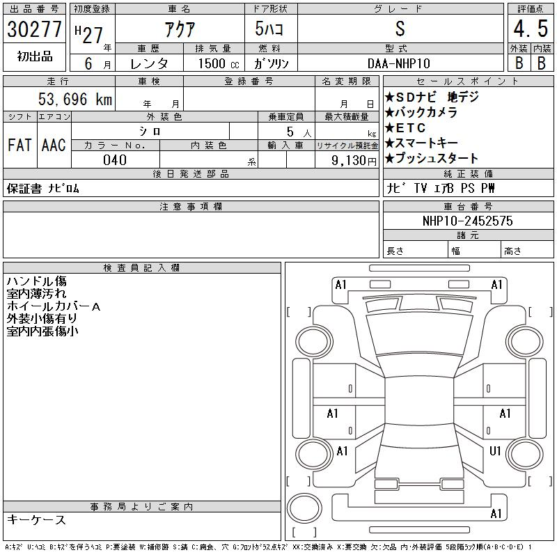 Sample Japanese Auction Sheet